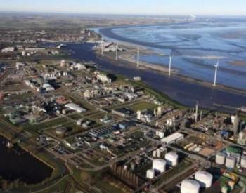 壳牌着手研究世上最大的<em>绿色氢能</em>项目