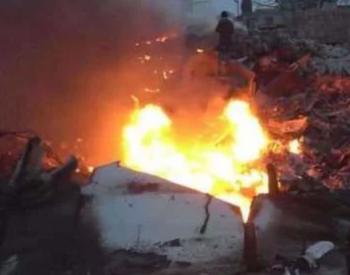 韩国乐天<em>化工</em>厂爆炸 导致31人受伤!