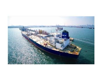 <em>山东港口</em>首创全国沿海港口外贸原油国际中转业务