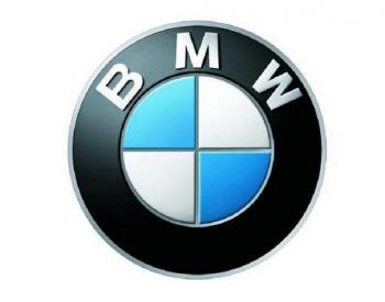 宝马首款全电动四门轿跑BMW i4<em>概念车</em>发布 预计2021年量产