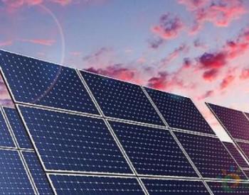 独家翻译 | 887.5MW!Glidepath Ventures出售美国宾夕法尼亚州<em>太阳能资产</em>组合
