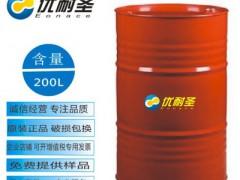 优耐圣200升装铁用水性冲压拉伸油 水溶性防