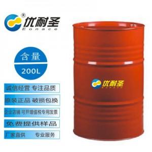 优耐圣200升装铁用水性冲压拉伸油 水溶性防锈拉伸油