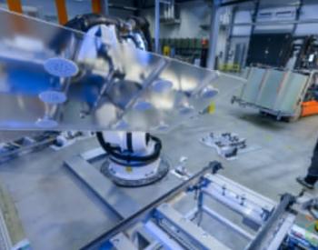独家翻译   德国太阳能玻璃制造商Interfloat被木材公司和商业创新公司联合收购