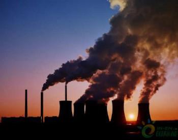 2019年<em>哥伦比亚煤炭</em>产能下降2%至8220万吨
