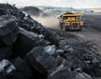 蒙古国扎门乌德公路口岸恢复向中国出口煤炭