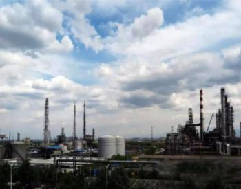 长庆石化首批低硫船用燃料油出厂