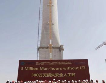 上海电气电站集团总裁曹敏:务必确保<em>迪拜项目</em>明年8月前完成临时移交
