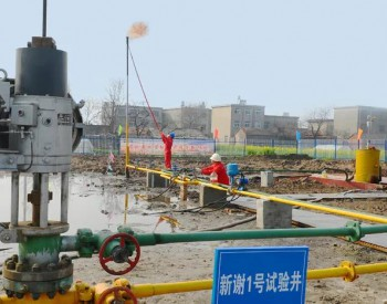 淮南煤层气规模化、商业化开采取得重大进展