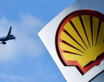 石油巨头壳牌公司进军公共区块链领域