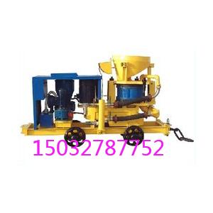 矿用湿式PS5I/PS6I喷浆机 喷浆机参数 喷浆机大全