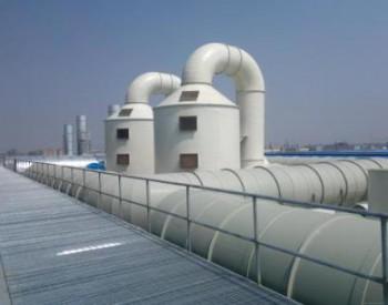 首次!环保装备入选绿色工厂申报鼓励行业