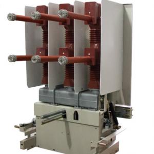 35KV断路器LN2-40.5