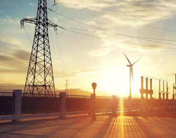 国家能源局:2019年<em>可再生能源并网</em>运行情况