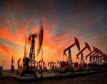 俄气石油2019年<em>油气</em>总产量同比增长3.2%