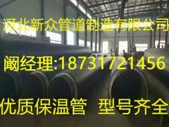 市政管网预制直埋聚氨酯保温钢管哪家便宜-快讯
