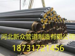 新区供热聚氨酯直埋保温钢管哪家便宜-放心省心