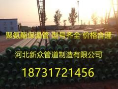 山西省供热供热发泡保温钢管厂家-快讯