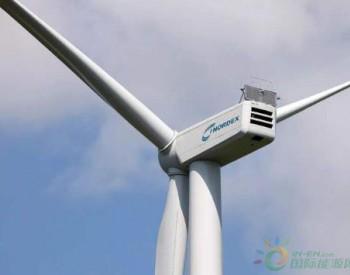 德国风电公司曾经对中国漫天加价,如今却求助中国