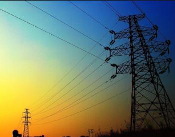 河北:关于报送2020年优先发电量计划建议的通知