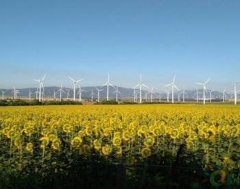 利好风电!陕北—湖北特高压输电工程电源建设规划获批,配套新能源6GW!