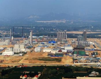 <em>万华化学</em>拟投资24亿元与福建石化设立合资公司