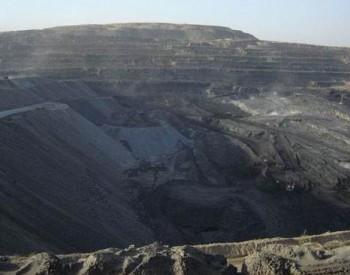 云南:8地区列入煤炭产业布局 其余一律<em>退出</em>