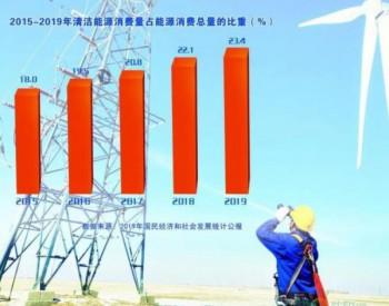 """新能源企业战""""疫""""复工直面挑战"""