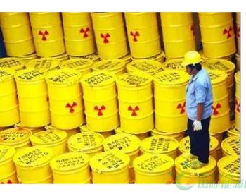 国际放射性废物处置政策及经验启示