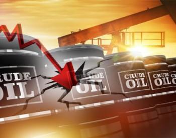 中东告急!<em>石油</em>冲击更甚金融<em>危机</em>?多国股市暴跌