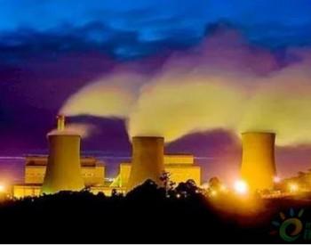 疫情对中国能源<em>消费</em>和碳排放影响几何?