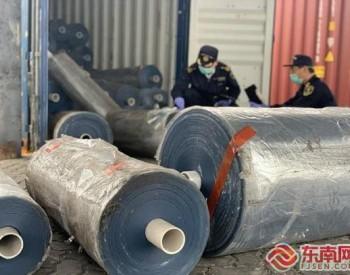 福建厦门海关查获76.36吨日本进口固体废物