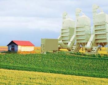 浅谈生物质燃料的社会效益和经济效益