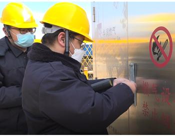 山东省莱州市住建局:保障供气安全 助力企业复工