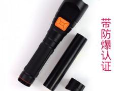 海洋王摄像防爆手电,带防爆认证摄像防爆手电,摄像手电厂家