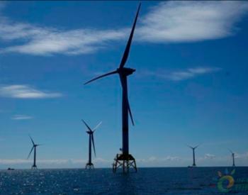 独家翻译   德国智库:德国海上风电目标须提高至25GW 才能实现2030<em>可再生能源目标</em>