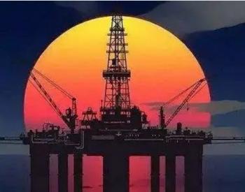 郭宗华:<em>天然气</em>发展与<em>改革</em>困境的根源在于<em>市场化</em>