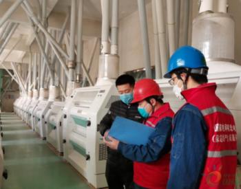 国网河北电力 精准发力强劲复工复产动能