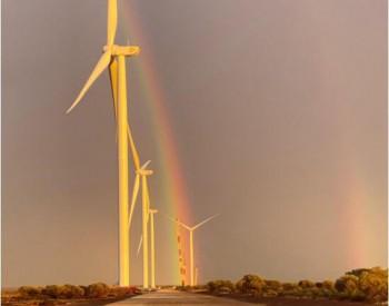 助力<em>风光储</em>一体化 金风科技澳洲Agnew项目风机吊装完成