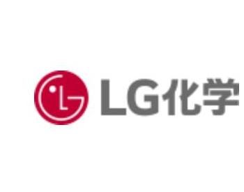 外媒:LG<em>化学</em>考虑投17亿美元在美国建第2个电动汽车电池<em>工厂</em>