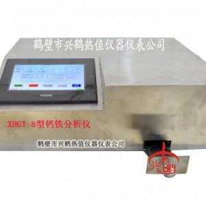 钙铁元素分析仪测试原理