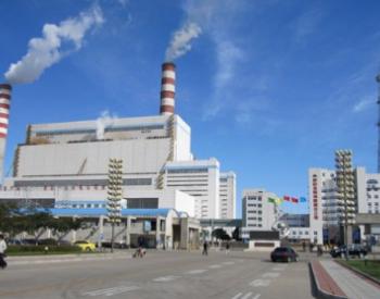 国资改革不停步 辽宁能源拟入主红阳能源