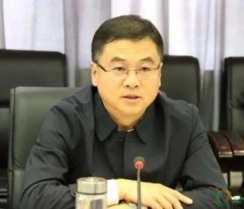 ?陕天然气董事长李谦益辞职 70后