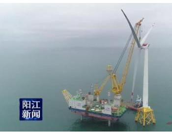 中节能广东阳江<em>南鹏岛海上风电项目</em>首台风机吊装成功