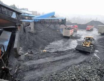 云南铁腕煤炭行业 防范和遏制<em>生产安全</em>事故