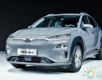 北京现代首款纯电动SUV昂西诺EV拟9月上市