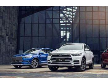 比亚迪新能源<em>汽车销量</em>突破60万辆 全新宋Pro上市