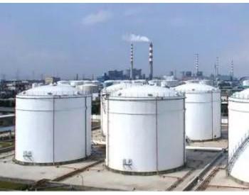 RTO用于储罐 VOCs 治理需要特别注意这几项安全控制措施