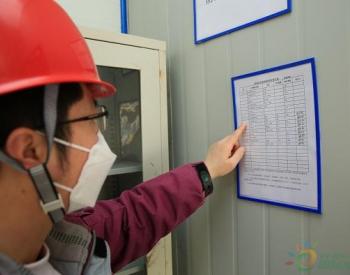 """""""随申码""""""""云复工""""上海重要电力工程复工摁下""""全速""""键"""
