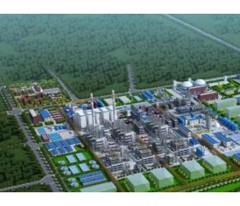 总投资1250亿!全球在建最大煤化工项目,由中石油<em>中国</em>寰球<em>工程</em>公司中标